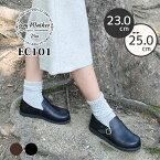 スリッポン レディース コンフォートシューズ ジョイウォーカープラス Joy Walker Plus EC101 Belt Comfort Shoes ベルト 低反発インソール リラックス ふかふか おしゃれ あす楽対応|シューズ カジュアル すりっぽん スリップオン 秋 コーデ