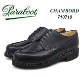 Paraboot パラブーツ CHAMBORD シャンボード 710710 LIS NUIT Dark Navy NOIRE PARA-TEX メンズ 楽天 通販 あす楽対応