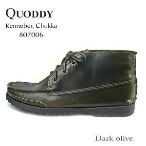【マラソン201408_送料込み】【Quoddy Trail Moccasin クオディ トレイル モカシン】 Kennebec ...