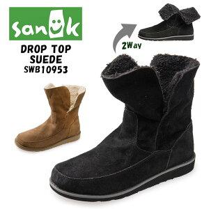 sanuk SWB10953