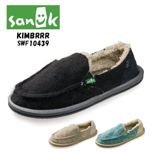 sanuk SWF10439
