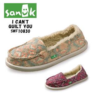 sanuk SWF10830