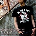 EVERSOUL 殺し屋ジョニー Tシャツ メンズ 半袖 かわいい オリジナル ブラック 「ASSASSIN JOHNNY SST (Screamo)」 ギター ロック バンド 衣装 ラメプリント