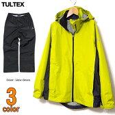 ウォータープルーフ レインジャケット ブルゾン ウインドブレーカー 防水 防風 レインコート LL 3L / 耐水透湿素材で機能性抜群の「TULTEX」裏メッシュ上下セットアップレインスーツ!