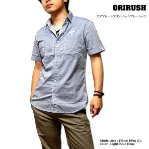 シャンブレーシャツ メンズ 半袖 : エアプレーン柄のワンポイントプリントがさりげなく主張する「ORIRUSH」のメンズシャンブレーシャツ!