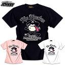 キャラクター プリント Tシャツ メンズ 半袖 tシャツ 海賊旗 おしゃれ かわいい EVERSOUL 殺し屋ジョニー イラスト 白 黒 ブラック
