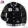 ヤンキース スタジャン メンズ スタジアムジャケット スタジアムジャンパー NEW YORK YANKEES ニューヨークヤンキース マジェスティック ウール メルトン 大きいサイズ レザー