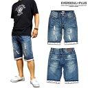 デニム ショートパンツ メンズ 五分丈 5分丈 ハーフパンツ パンツ 切替 厚手 おしゃれ 短パン / 絶妙な色落ち&ダメージ加工のデニムショートパンツ!