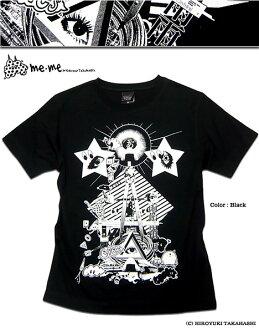 "meme 裕之高橋 (拖鞋-塔卡) 在全國範圍內插圖的日本插畫演出者 ' 博之高橋""照片轉讓印刷的藝術拼貼 T 恤!"