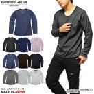 UネックメンズUネックカットソーボーダー長袖ロンTTシャツ/日本製(MADEINJAPAN)ならではの丁寧な縫製とキレイ目シルエットのメクラジマボーダーUネックロンT!