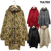 レインコート メンズ レインパーカー レインジャケット TULTEX タルテックス おしゃれ 自転車 ポンチョ / 雨の日のアウトドアや野外フェスに!カラフルな総柄レインコート!