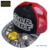 帽子 スターウォーズ STARWARS ストリートキャップ メンズ キャップ 刺繍 ロゴ 厚盛り 総柄 ダンス グッズ 黒 ブラック
