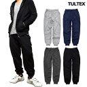 スウェットパンツ メンズ 裏毛 パンツ 無地 コットン 厚手 大きいサイズ TULTEX タルテックス ダンス 衣装 / 動き易さと穿き心地にこだ…