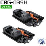 CRG-039H(2本)【RE】