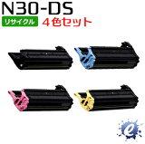 N30-DS-4C【RE】