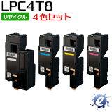 4色セットLPC4T8【RE】