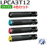 4色セットLPCA3T12【RE】