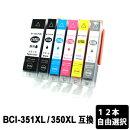 BCI-351XL+350XL/12P