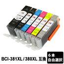 BCI-381XL+380XL/6P