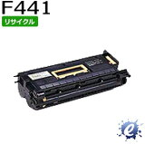 F441【RE】