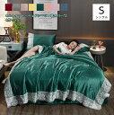寝具セット シングル 4点セット キルトケット ベッドシーツ 枕カバー レーヨン シルクみたいな材質 涼しい感じ レース付き 機洗いOK 柔らか 肌触りよい 通気 8色 選べる 安心 清潔