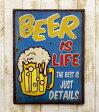 アンティーク エンボス ティン プレート ビール サインプレート 壁掛け TIN PLATE 凸凹 BEER IS LIFE アメリカン 看板 カンバン