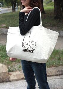 SHIBACKバッグ