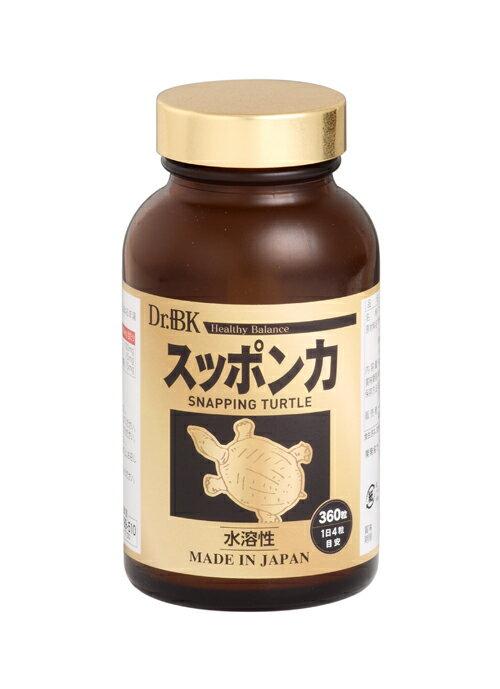 Dr.+BK スッポン力 野口医学研究所認証【送料無料】‐SH762010