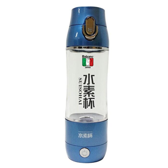 ポータブル水素水生成器 水素杯 SUISOHAI