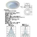 パナソニック 熱線スイッチ4(埋込金具・化粧枠付)  【EK5430】