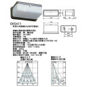 パナソニック 熱線スイッチ4(壁取付型) 【EK5411】