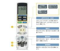 JAPPY照明器具LED調光・調色シーリングライト18畳用【LEC-AHS181JBC】