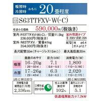 ダイキンルームエアコン【S22TTRXS】