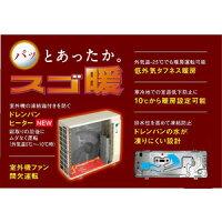 ダイキンルームエアコンDXシリーズ【S25TTDXS】