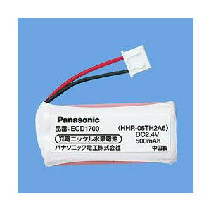 パナソニック ワイヤレスセキュリティシステム マモリエ 停電バックアップ電池【ECD1700】