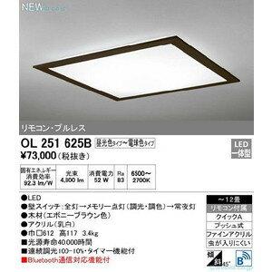 オーデリック OL251625B