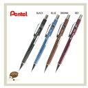 【Pentel(ぺんてる)】P205シャープペンシル 0.5...