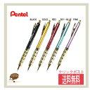 【Pentel(ぺんてる)】グラフギア GRAPH GEAR 1000 韓国限定 0.5mm シャープペンシル 逆輸入品 【送料無料】【限定品】【お祝い】