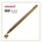 【monami / モナミ】153GOLD ボールペン イエローゴールド【あす楽対応】【お祝い】