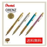 NEW 【Pentel(ぺんてる)】ORENZ オレンズ ゴールドメタルグリップ 韓国限定品 0.5mm シャープペンシル【送料無料】【限定品】【お祝い】