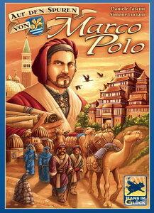 ツォルキン作者の新作!【店長の趣味】マルコポーロの足跡 Auf den Spuren von Marco Polo【ボ...