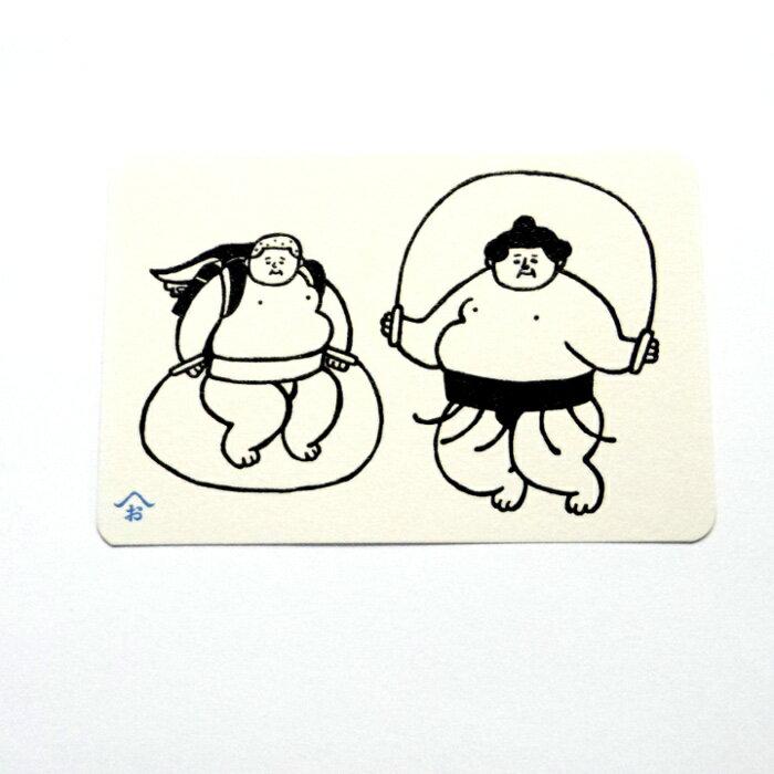 【西東】おはぎやま ポストカード /なわとび