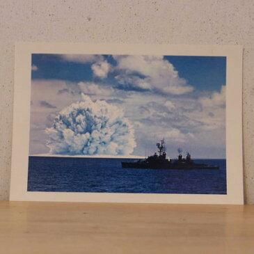 ポストカード/アスロックミサイルによる核実験