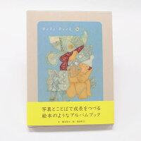 【KOKUYO】BabyBookベビーブック