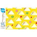 2/20【新着】【古川紙工】抗菌マルチファイルサンドイッチ
