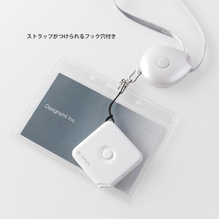 【MIDORIミドリ/デザインフィル】XS メジャー(1.5m)白