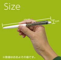 【東京カートグラフィック】伊能図フローティングボールペン