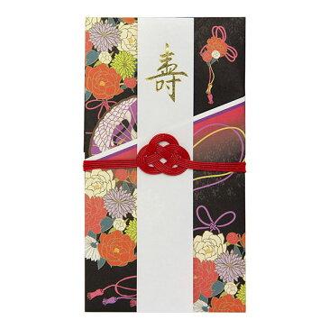 【MIDORIミドリ/デザインフィル】金封282 結婚祝 薫香 鞠牡丹柄
