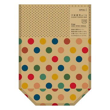 【MIDORIミドリ/デザインフィル】片面透明袋 マチ付 マルチドット柄