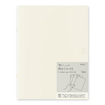 【MIDORIミドリ/デザインフィル】MDノート ライト<A4変型判> 横罫 3冊組